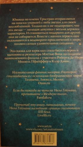 картинка AlyaMaksyutina