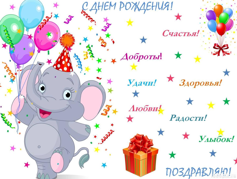 Поздравления с днем рождения о доброте