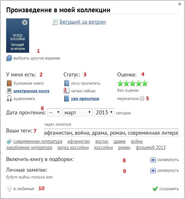 Polnaya_forma-o.jpeg