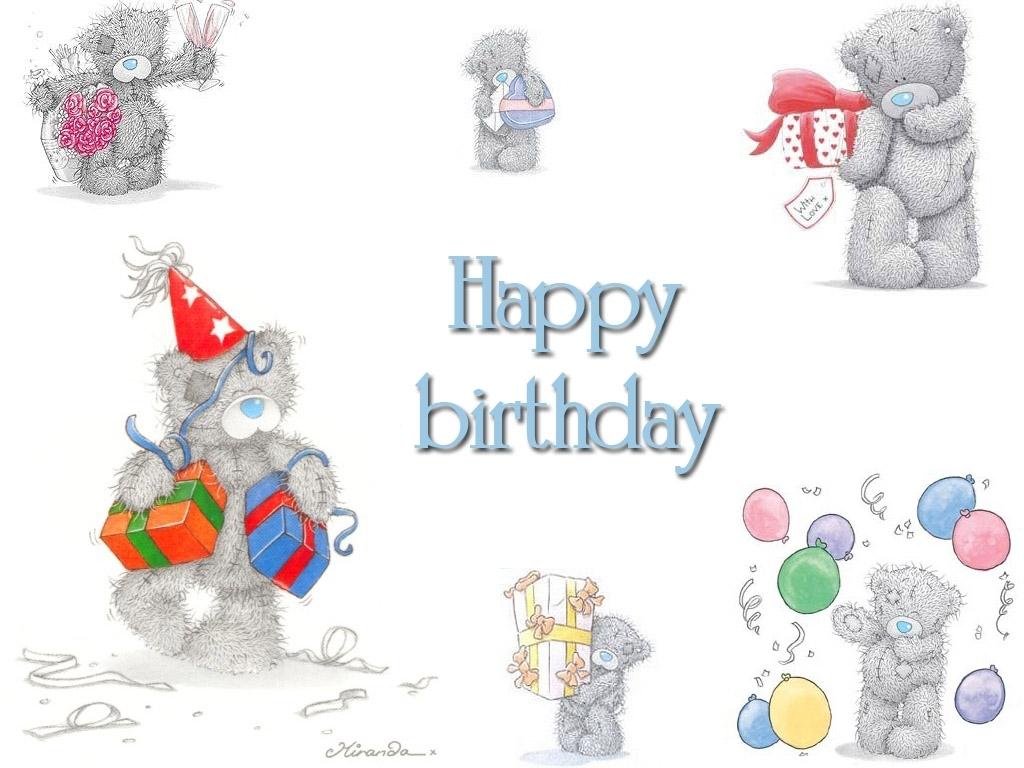 Поздравление с днем рождения мишки