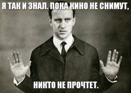 картинка Kapa_Izvestnaya