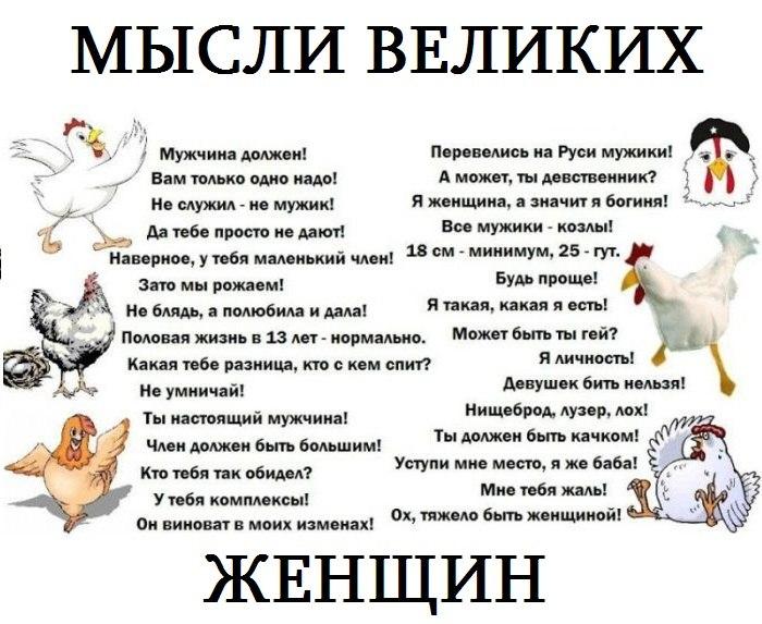 seksizmom-kak-s-nim-borotsya