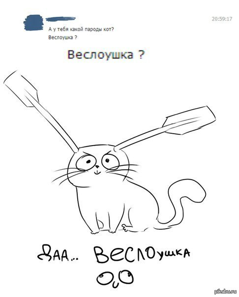 картинка Marlentochka