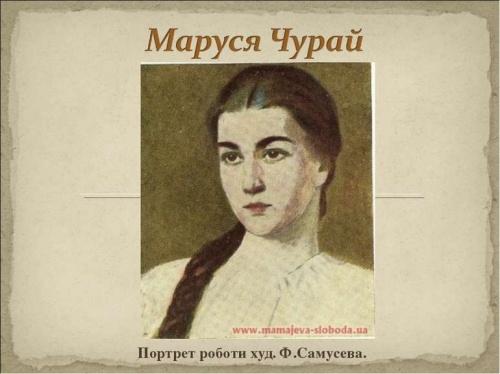 картинка Maryfly