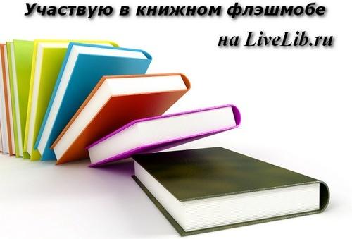 Читатели по активности