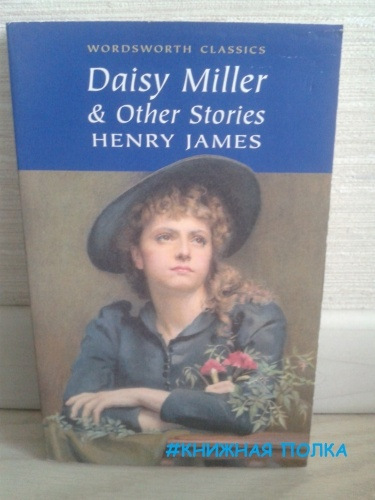 an essay on daisy miller Henry james' daisy miller, construct a 1-2 page (250-500 word) typed response it is not a formal essay but it should demonstrate your knowledge of the readings and the relationships between the texts we are discussing.