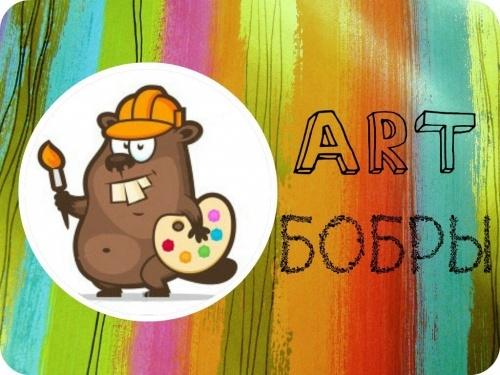 картинка Yulchevskaya