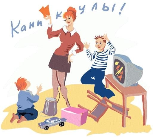 Поздравления родителям с началом каникул
