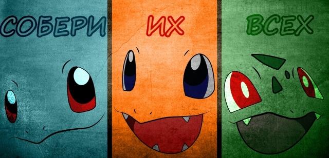Pokemongames-r.jpg
