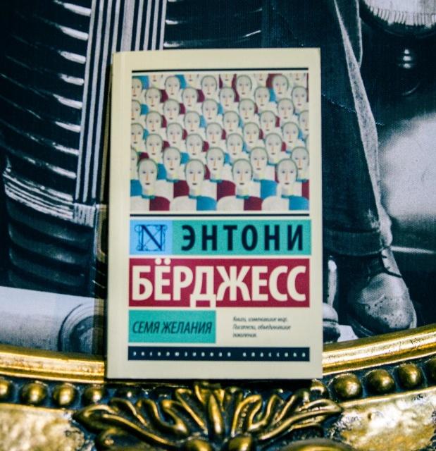 Сперма зборник фото 28 фотография