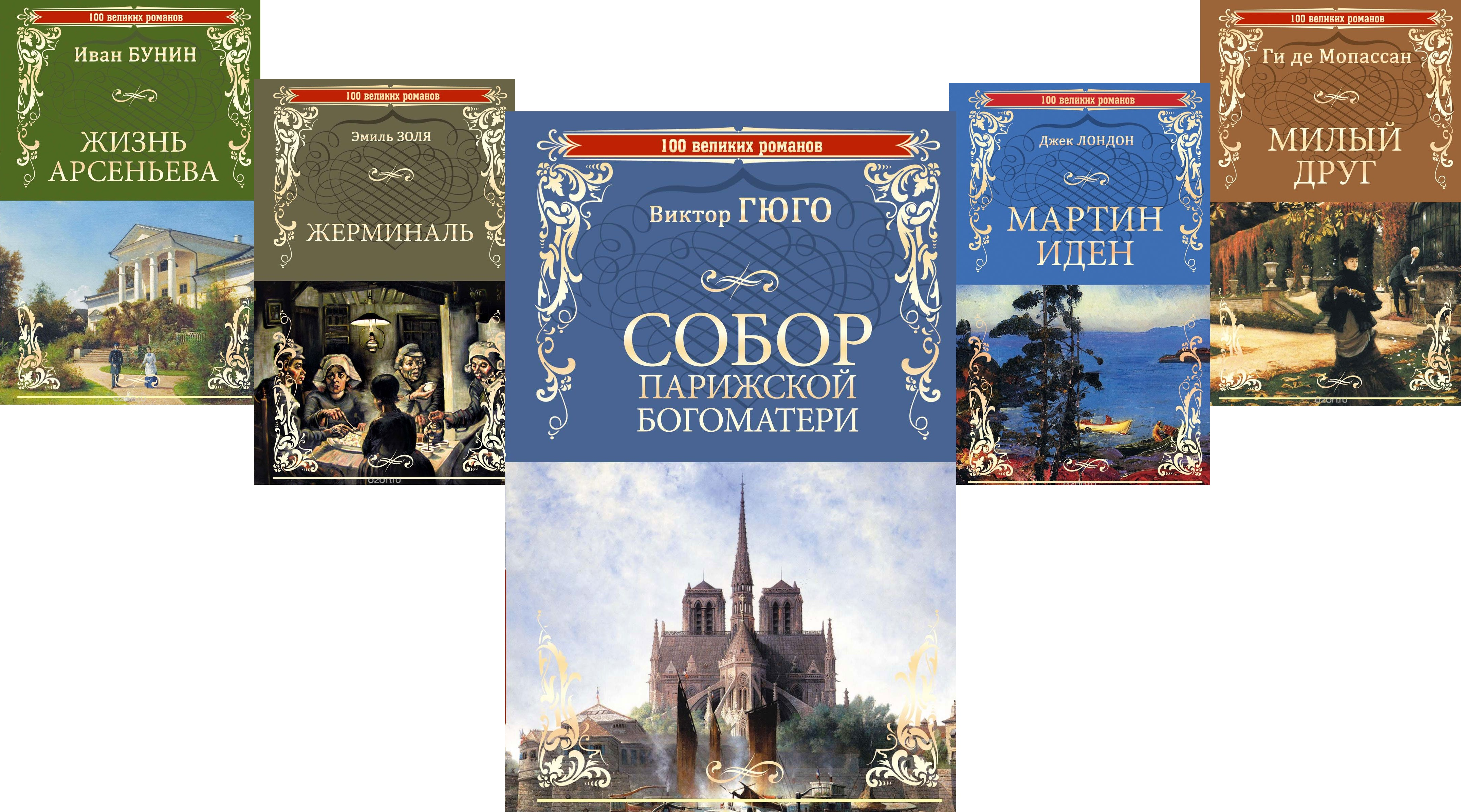 Фантастика книги наши в прошлом