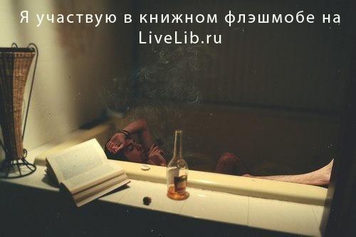 картинка matiush4388