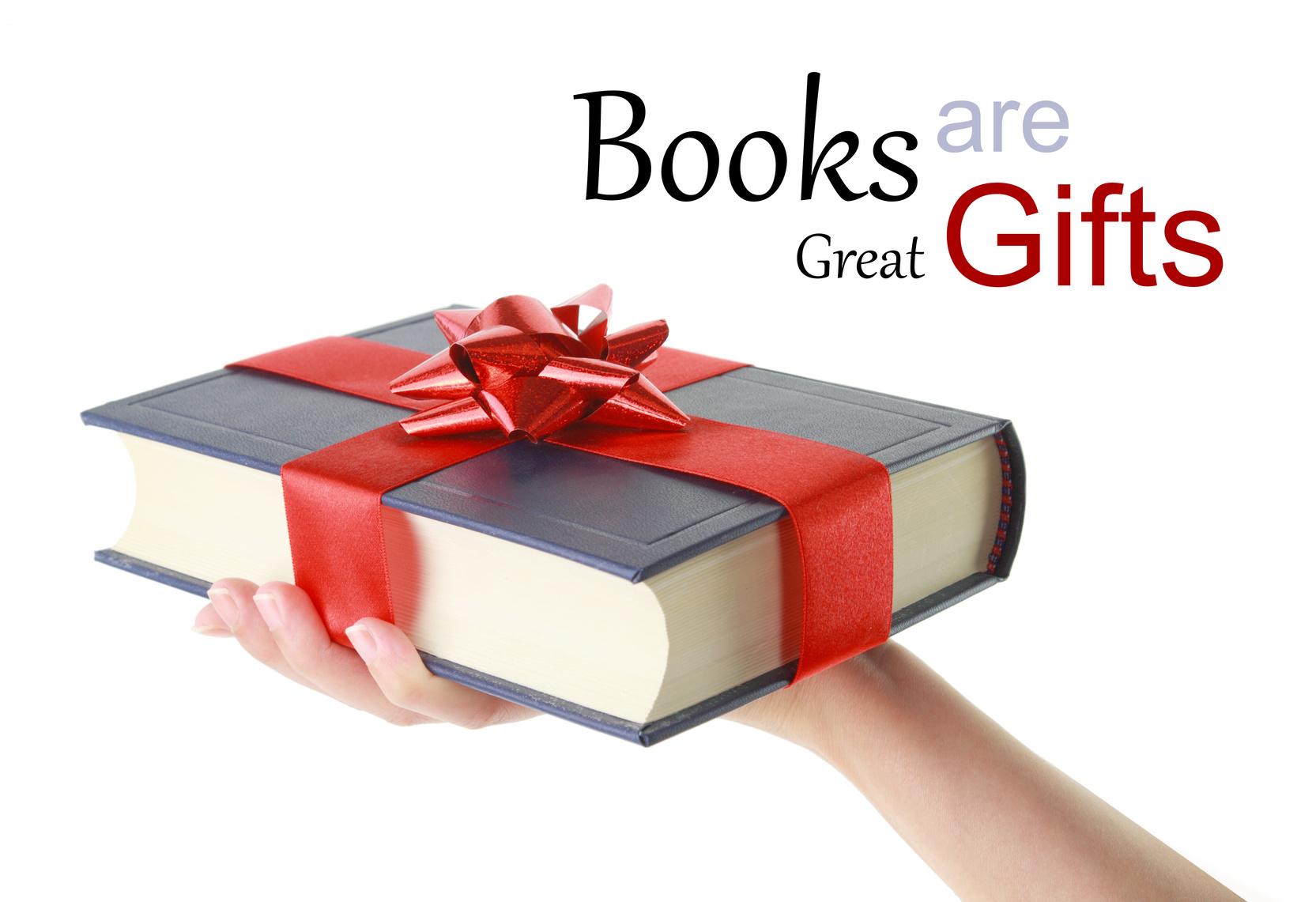 Книга это лучший подарок