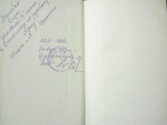 картинка mulyakov