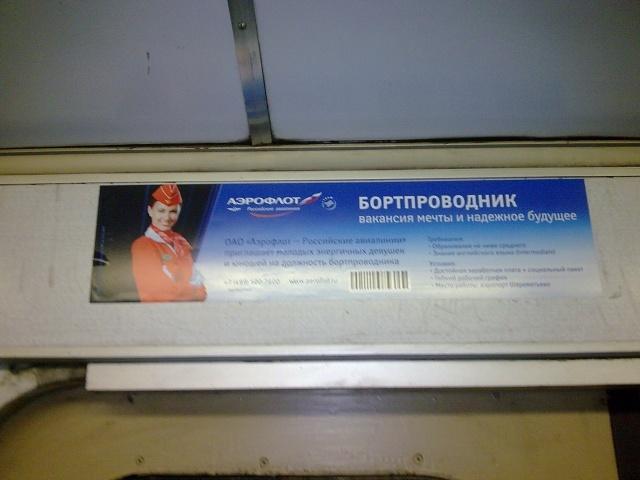 50 серия на русском читать