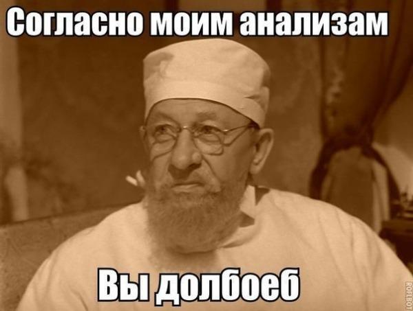 Украинские виноделы в Крыму не могут продолжать производство и просят Турчинова о помощи - Цензор.НЕТ 4642