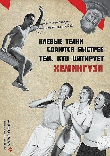 картинка paskhinairinasergeevna