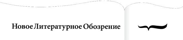 картинка russischergeist
