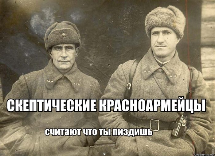 poroyu-nesterpimo-hochetsya