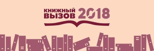 https://u.livelib.ru/album/1000002222/l/2t0aaf6z/o-l.jpg