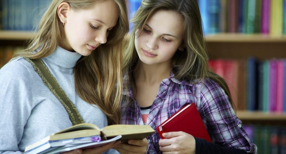 Картинка молодежь читает
