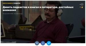 kanobu.ru