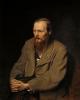 Перов В.Г. Портрет Ф.М. Достоевского