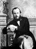 Достоевский в 1863 году
