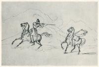 Аммалат-Бек стреляет в полковника Верховского .