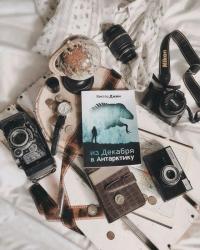 Романтика и путешествия