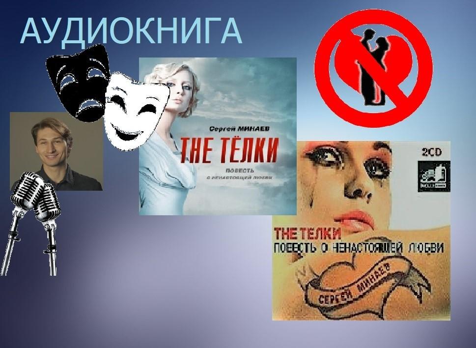Самое большое количество на одну телку, в анал русскую зрелую женщину онлайн