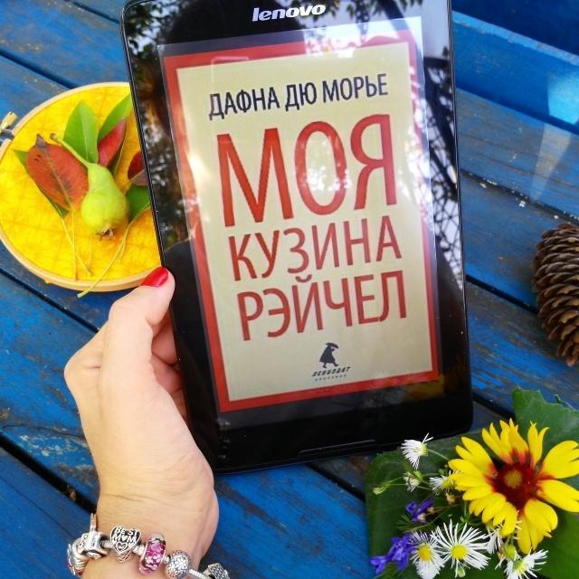 картинка Adazhka