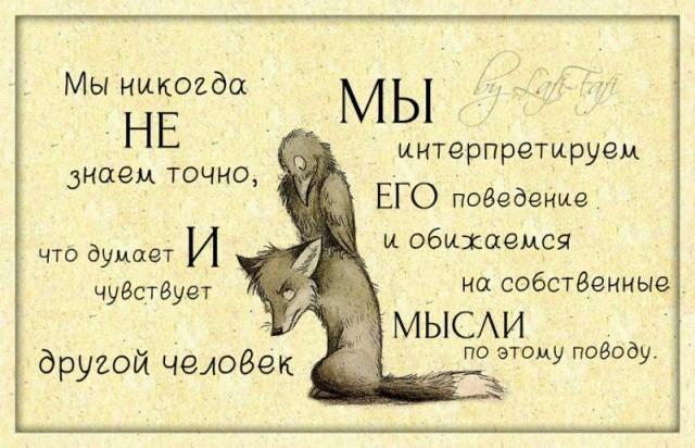 картинка AleksSar