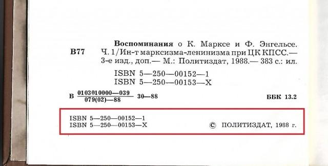 ISBN-4