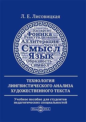 картинка AleksejLisovitskij