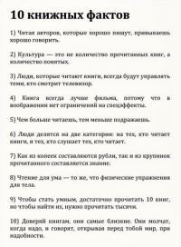 картинка AlekseyShupikov