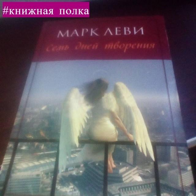картинка Alina_Sladkova