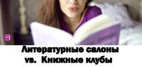 kluby_prevyu-l.png