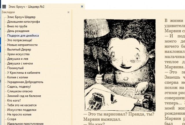 картинка Anastasia_Markova