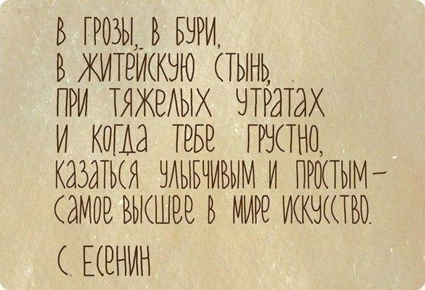 картинка Anastasia_Ross_