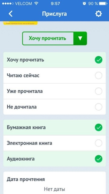 картинка Anastasiya_Kononova