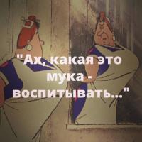 картинка AndreyRa