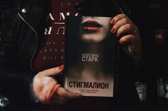 картинка Annie_Dark