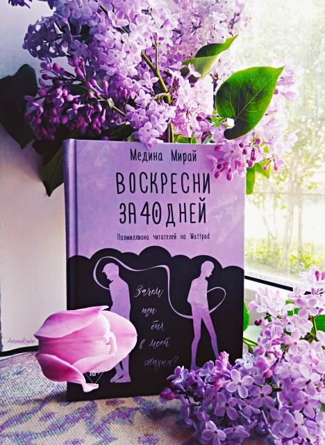 картинка AntonKopach-Bystryanskiy
