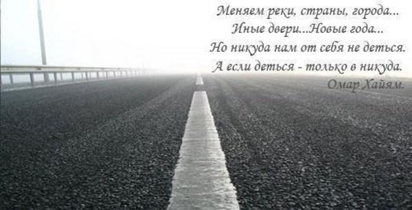 картинка ArinaAnna