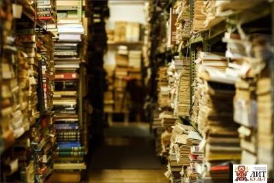 скачать старые книги торрент - фото 2