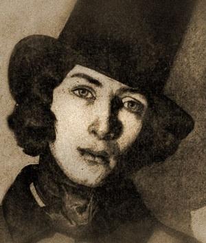 картинка Arlett