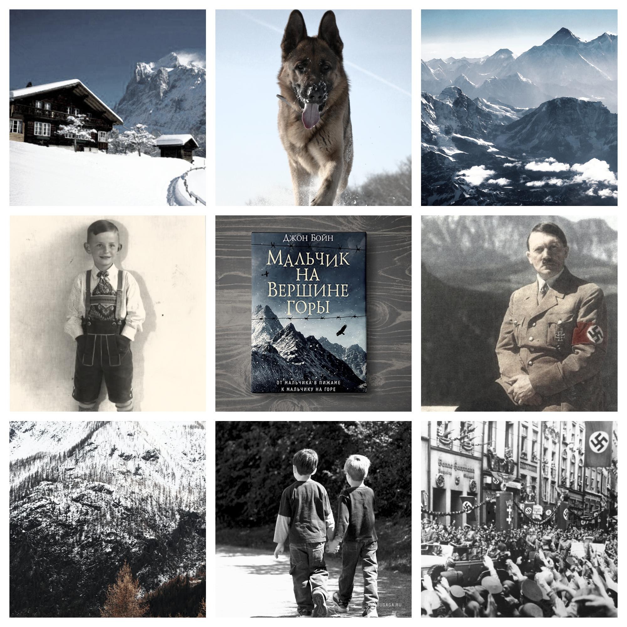 Картинки по запросу мальчик на вершине горы