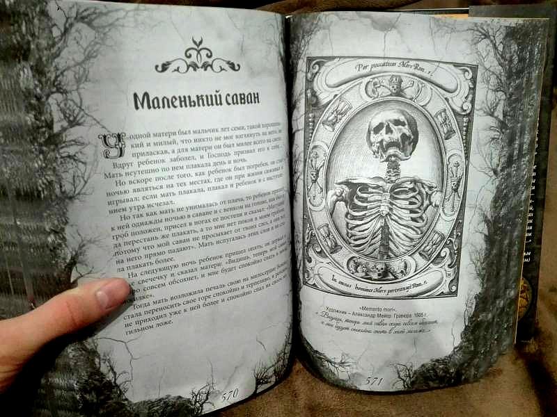 книги братьев гримм оригинал покажу вам реальные