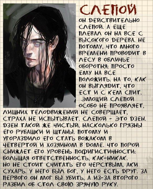 Мариам петросян, дом, в котором… том 3. Пустые гнезда – скачать в.